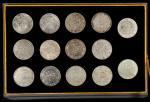 光绪年造造币总厂七钱二分一组14枚 优美 CHINA. Group of 7 Mace 2 Candareens (Dollars) (14 Pieces), ND (1908)