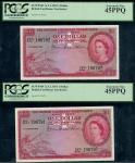 x British Caribbean Territories, consecutive pair $1, 1953, serial numbers D2-196791/792, red and ma