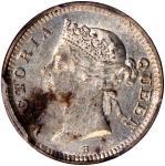 Hong Kong, silver 5 cents, 1890-H, PCGS Genuine Environmental Damage - UNC Detail, #42174814.