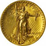 MCMVII (1907) Saint-Gaudens Double Eagle. High Relief. Wire Rim. AU-58 (PCGS). CAC.