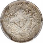 北洋造光绪25年三分六厘 PCGS XF DetailsCHINA. Chihli (Pei Yang). 3.6 Candareens (5 Cents), Year 25 (1899).