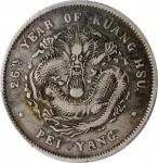 北洋造光绪26年七钱二分 PCGS VF Details CHINA. Chihli (Pei Yang). 7 Mace 2 Candareens (Dollar), Year 26 (1900)