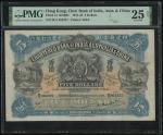 1921年印度新金山中国渣打银行5元,编号M/A 362227,手签纸,PMG 25NET 有修复,面值由5元改为50元再改为5元