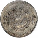 吉林省造光绪元宝库平七分二釐银币。 CHINA. Kirin. 7.2 Candareens (10 Cents), ND (1898). PCGS EF-40.