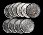 Lot of (10) 1881-O Morgan Silver Dollars. Average MS-60 to MS-62.