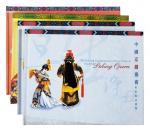 2000-2002年中国京剧艺术彩色纪念银币十六枚