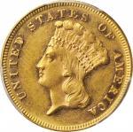 1872 Three-Dollar Gold Piece. AU-58 (PCGS).