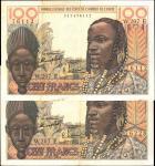 CENTRAL AFRICAN REPUBLIC. Banque Centrale des Etats de LAfrique de LOuest. 100 Cent Francs, 1964. P-