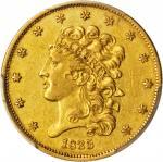 1835 Classic Head Half Eagle. McCloskey-2. Second Head, Small Date. EF-45 (PCGS).