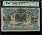1911年印度新金山中国渣打银行5元,编号M/A 144251,PMG 15NET,有修补及锈渍,罕见首发年份