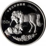 1995年麒麟纪念银币20盎司 NGC PF 68