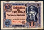1907年德华银行汉口壹圆样票