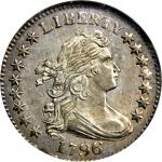 1796 Draped Bust Dime. JR-3. Rarity-5. MS-63 (NGC).
