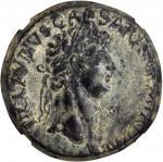 CLAUDIUS, A.D. 41-54. AE Sestertius (27.28 gms), Western