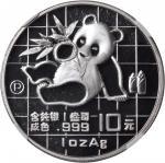 1989年熊猫P版精制纪念银币1盎司等2枚 NGC PF
