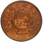 北洋造大清铜币丙午直二十文 PCGS AU Details CHIHLI: Kuang Hsu, 1875-1908, AE 20 cash