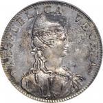 ITALY. Venice. Tallero, 1756. Francesco Loredano. PCGS MS-63 Gold Shield.