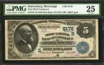 Hattiesburg, Mississippi. $5 1882 Date Back. Fr. 538. First NB of Commerce. Charter #5176. PMG Very