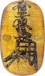 JAPAN. Oban, ND (1860-62). Manen. PCGS AU-55 Gold Shield.