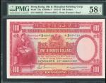 1947年香港上海汇丰银行100元,编号D629523,PMG58EPQ