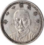 孙中山像民国17年壹圆甘肃省造 PCGS XF Details CHINA. Kansu. Dollar, Year 17 (1928)