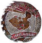 1949年中国人民解放军解放西南胜利纪念奖章,有鏽渍,VF,罕见