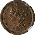 1857 Braided Hair Half Cent. C-1, the only known dies. Rarity-2. MS-63 BN (NGC).
