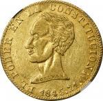1845年厄瓜多尔8埃斯库多 NGC AU 53 ECUADOR 8 Escudos 1845-QUITO MV