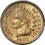1864 Indian Cent. Copper Nickel. MS-65 (PCGS).