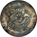 CHINA. Yunnan. 7 Mace 2 Candareens (Dollar), ND (1907). PCGS Genuine--Environmental Damage, AU Detai
