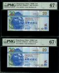 The Hongkong and Shanghai Banking Corporation, 3x $20, 1.7.2003, fancy serial numbers CA004444, 5555