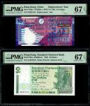 2002年香港政府10元,及1993年渣打银行10元,相同编号921918,分别补版ZZ及头版AA字轨,均PMG 67EPQ