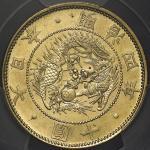 日本 旧十圓金貨 Old type 10Yen 明治4年(1871) PCGS-MS64 UNC+