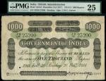 1959葡属印度300埃斯库多斯样票 PMG Suberb Gem Unc 67 EPQ