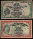 印度新金山中国渣打银行一组2枚,1941年5元及1956年10元,编号S/F 852686及T/G 3871026,F至VF品相。The Chartered Bank of India, Austra