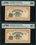 1967年渣打银行5元连号一对,无日期,编号T/F 1983716-717,分别PMG 66EPQ 及 67EPQ