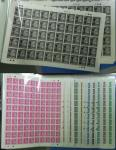 Hong Kong - Lot of definitive and 4 issues of commemorative postage stamps,. total face value HK$12,