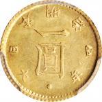 日本明治四年壹圆银币。大坂造币厰。 JAPAN. Yen, Year 4 (1871). Osaka Mint. Mutsuhito (Meiji). PCGS MS-64.