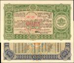 BULGARIA. Tsarstvo Blgariya (Bulgarian Kingdom), Treasury. 1000 & 5000 Leva, 1943. P-67I, 67J. VF &