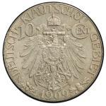 青岛大德国宝壹角 PCGS AU 58  KIAUCHAU: Wilhelm II, 1898-1914, 10 cents