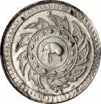 1869年1/4泰铢 THAILAND. Salung (1/4 Baht), ND (1869). PCGS MS-63 Gold Shield.