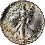 1942 Walking Liberty Half Dollar. MS-67 (PCGS). Gold Shield Holder.