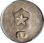 CHILE. Copiapo. Peso, ND (1859). PCGS AU-55 Gold Shield.
