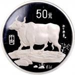 1997年丁丑(牛)年生肖纪念银币5盎司 NGC PF 68