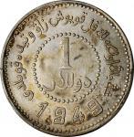 新疆省造造币厂铸壹圆尖足1 PCGS XF Details CHINA. Sinkiang. Dollar, 1949