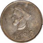 四川卢比银币。 CHINA. Szechuan-Tibet. Rupee, ND (1911-33). PCGS AU-50.
