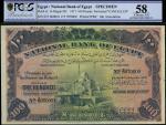 National Bank of Egypt, printers archival specimen £100, 4 January 1917, serial number range Z/5 060