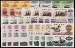 第三版人民币全套二十七枚连号二套,共计五十四枚,面额从壹分至拾圆,内含背绿水印壹角、背绿壹角及红壹角等,九五至全新