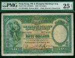 1930年汇丰银行50元,编号B274095,PMG25NET, 有书写过及微修