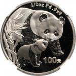 CHINA. 100 Yuan, 2004, Struck in Palladium. Panda Series. NGC PROOF-69 ULTRA CAMEO.